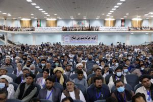 Consultative Loya Jirga Aug 2020
