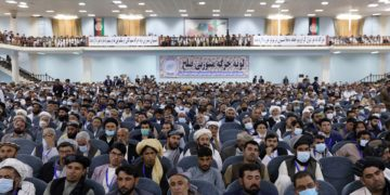 Consultative Loya Jirga Aug 2020