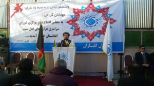 Sunni-Hazara-Opens-Office-in-Kabul-Dec2015-7