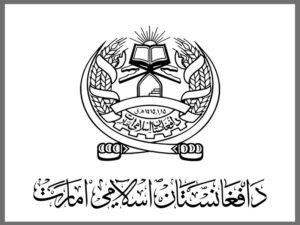Taliban Logo Islamic Emirate of Afghanistan